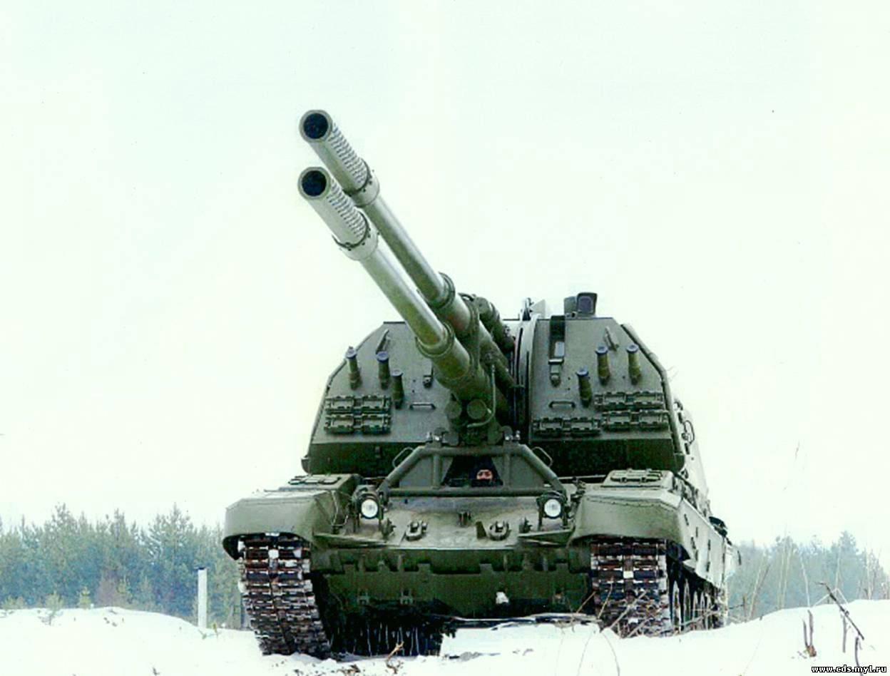 Russian Gun Artillery: Discussion Thread - Page 16 88663
